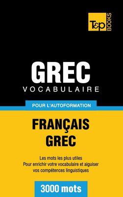 Vocabulaire Français-Grec pour l'autoformation - 3000 mots