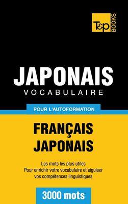 Vocabulaire Français-Japonais pour l'autoformation - 3000 mots