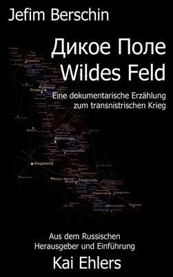 Wildes Feld