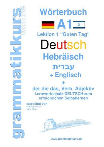 Wörterbuch Deutsch - Hebräisch - Englisch Niveau A1