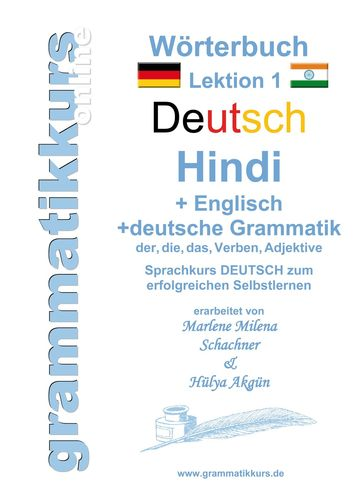 Wörterbuch Deutsch - Hindi- Englisch Niveau A1 Lektion 1