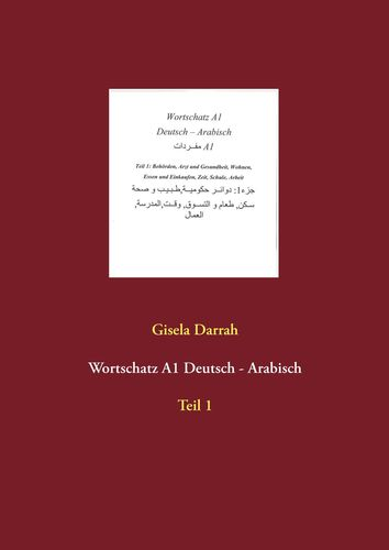 Wortschatz A1 Deutsch - Arabisch