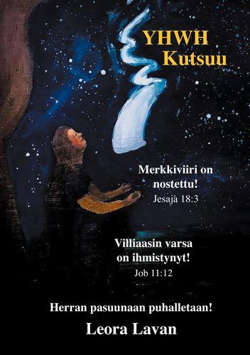 YHWH Kutsuu
