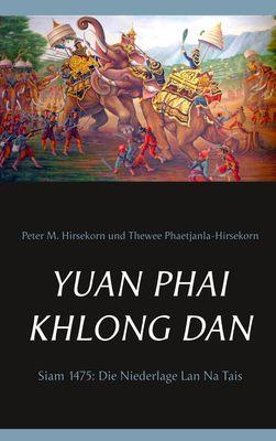 Yuan Phai Khlong Dan