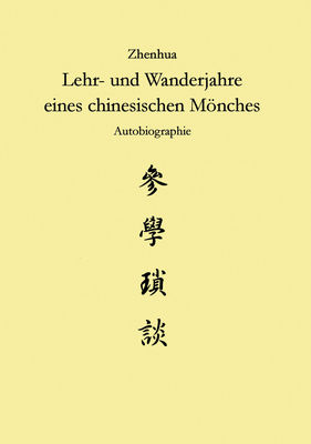 Zhenhua: Lehr und Wanderjahre eines chinesischen Mönches